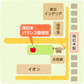 南松本バランス整骨院への地図